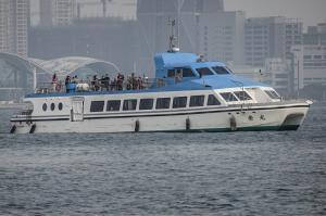 Photo of GUANG RONG ship