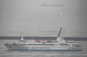 Photo of KING MEN EXPRESS ship
