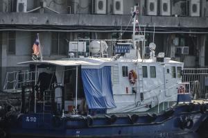 Photo of KAO 901 ship