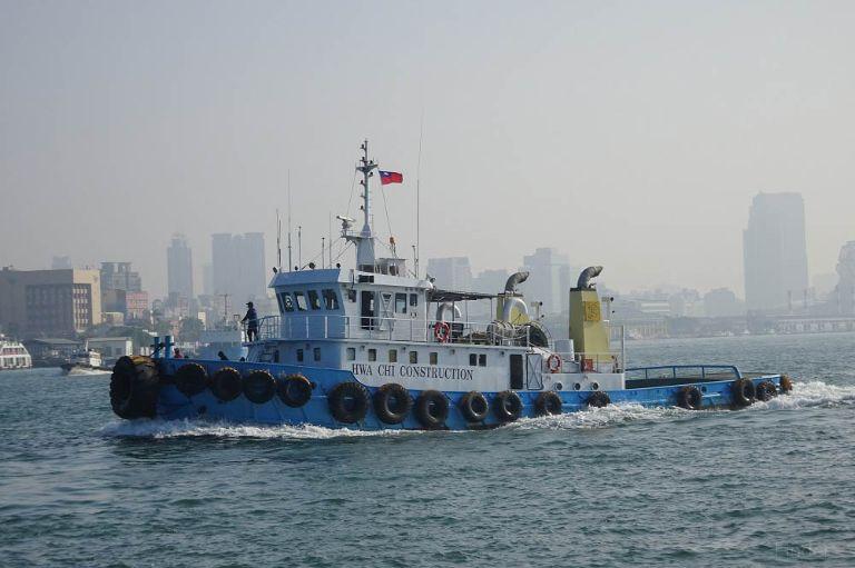 HAI YANG NO.9 photo