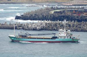 Photo of CHU FUNG ship