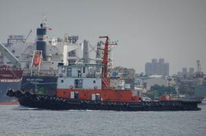 Photo of KAO NO.163 ship