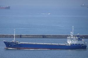 Photo of WU ZHOU BAO PING ship