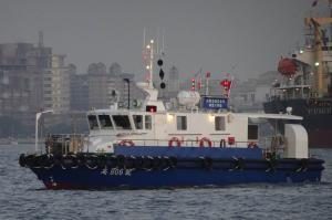 Photo of KAO 906BJ ship