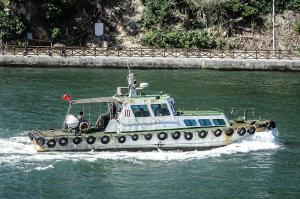 Photo of S10 JIAN NAN NO 2 ship