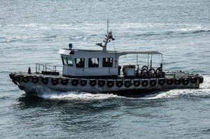 Photo of S7 HUAN SHAN HAW ship