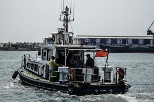 Photo of KAO NO.288 ship