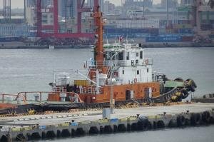 Photo of KAO 171 ship