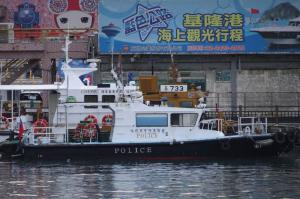 Photo of KEE 650 ship