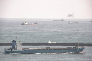 Photo of TA CHUNG ship