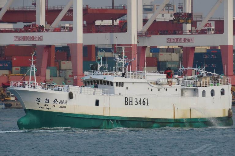 YI JEN FA NO.888 photo