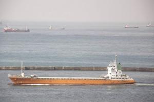 Photo of SHANG HE SHENG ship