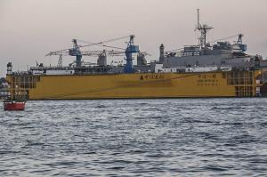 Photo of JONG SHYN NO 8 ship