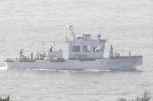 Photo of EC611 ship