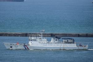 Photo of FU HSING SHIP ship