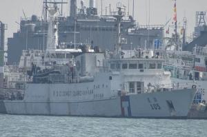Photo of MOU HSING ship