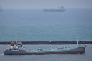 Photo of KINSHING ship