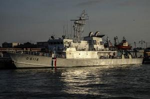 Photo of CG116 ship