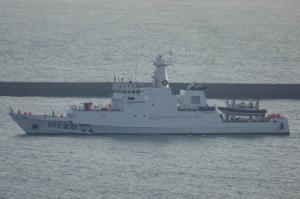 Photo of CG120 ship