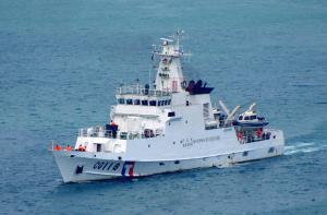 Photo of CG118 ship