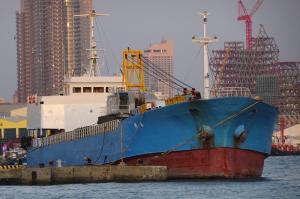 Photo of YONG SUNG ship