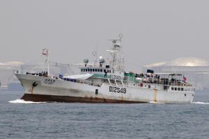 Photo of SHYE SIN NO1 ship