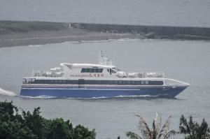 Photo of NEW GOLDEN DRAGON ship