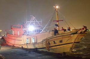 Photo of RONG ZHEN XIANGNO888 ship