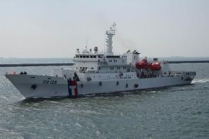 Photo of CG126 ship