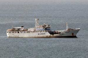 Photo of SHYE_SHIN_NO31 ship