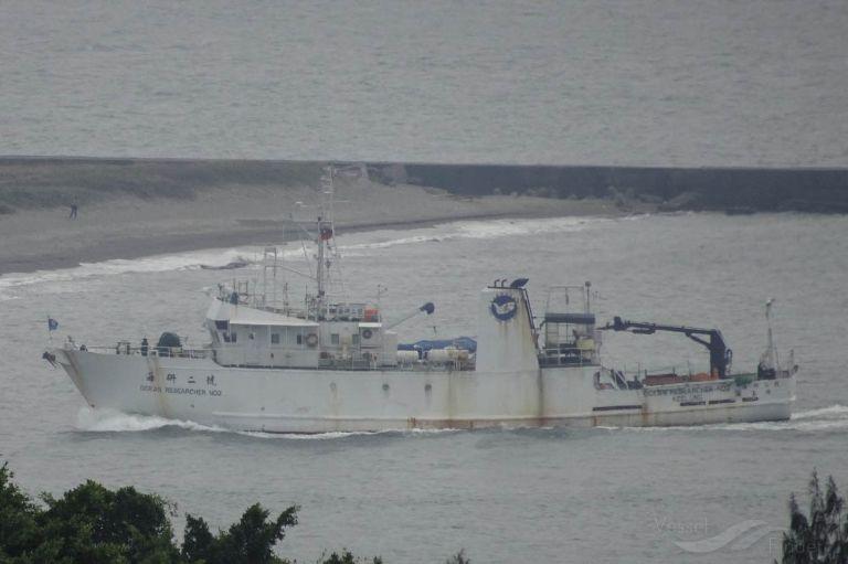OCEAN RESEARCHER 2 photo