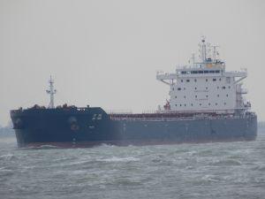 vessel photo JAG AMAR