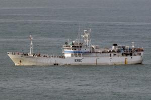 Photo of OCEAN GLORY NO10 ship