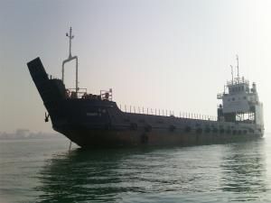 Photo of GENAVEH 11 ship
