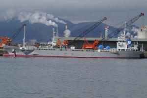 Photo of TOYOTSU MARU ship