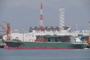 Photo of ARITA MARU ship