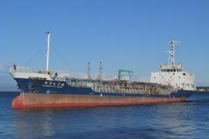 Photo of NADESHIKO_MARU ship