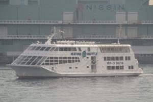 Photo of MARINE-SHUTTLE ship