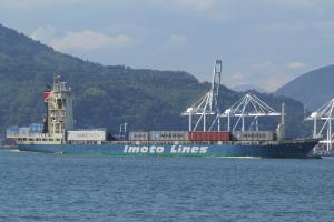 Photo of MAIKO ship