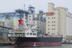 Photo of YACHT BOHEMIAN 5 ship