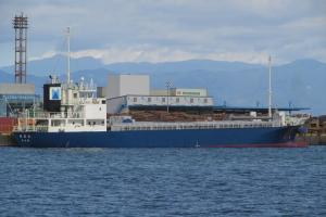 Photo of NISSHOUMARU ship