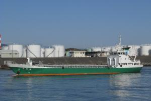 Photo of YAOKIMARU ship