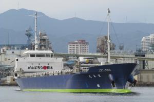 Photo of MIYAMOTO MARU ship