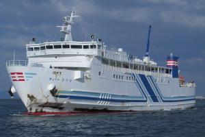 Photo of FERRY KIZUNA ship