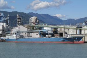 Photo of MEIJIMARU ship