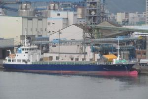 Photo of YUSYUN ship