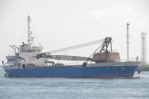 Photo of TAISEI ship