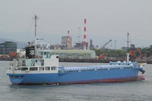Photo of SHINSEI ship