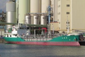 Photo of KAIYO MARU ship
