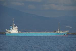 Photo of HIROSHIMA ship